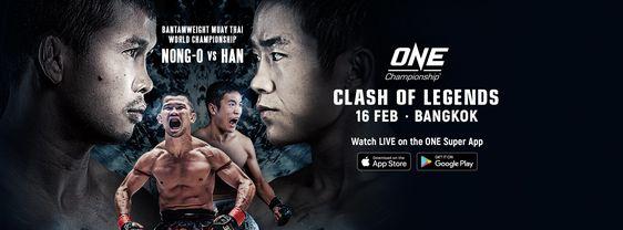 Прямая трансляция ONE Championship: Clash Of Legends