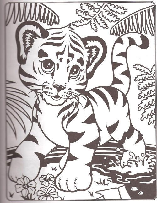 Lisa Frank Tiger Coloring Pages For Kids Lisa Frank Coloring Books Animal Coloring Pages Horse Coloring Pages