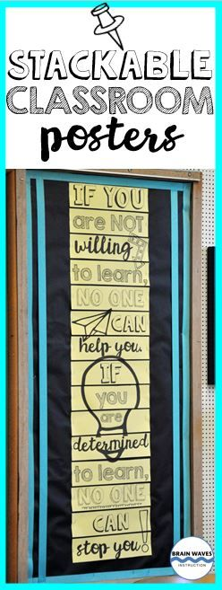 Modern Classroom Posters ~ Modern fun and inspirational stackable posters for your
