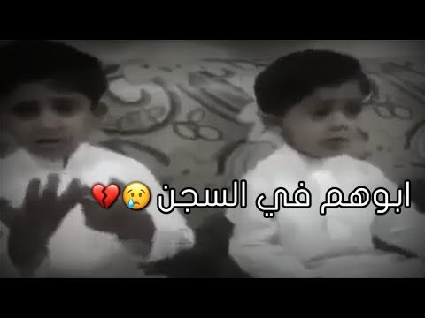 أطفال ابوهم في السجن شوف كيف يبكون Youtube Incoming Call Screenshot Incoming Call