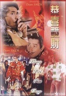 Phim Cung Hỷ Phát Tài