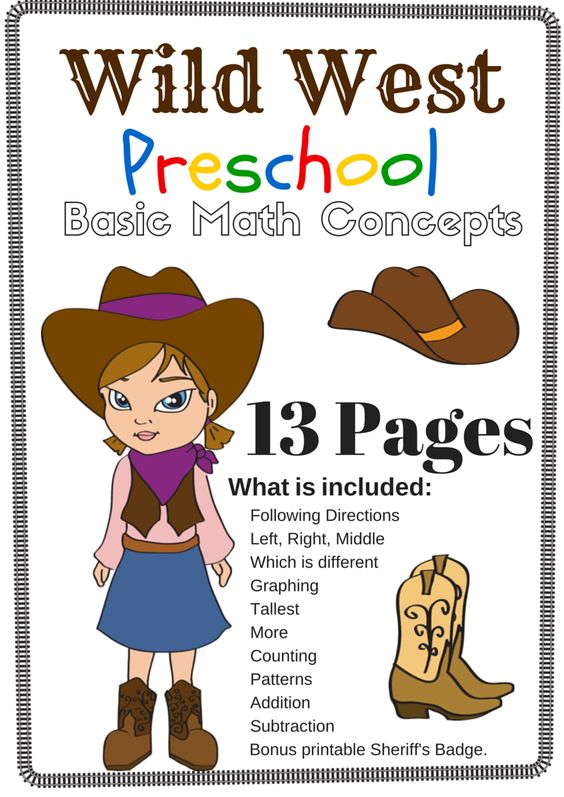 wild west preschool basic math concepts free 13 page printable pack math preschool and worksheets. Black Bedroom Furniture Sets. Home Design Ideas