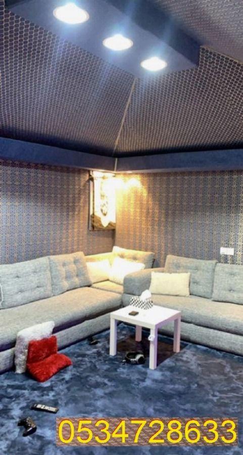 تفصيل خيام ملكي وعادي ومظلات Pvc Outdoor Sectional Sofa Sectional Sofa Outdoor Sectional