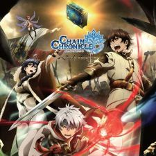 Chain Chronicle: Haecceitas no Hikari - Trọn bộ