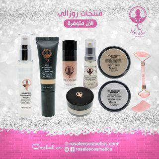 منتجات روزالي أفضل منتجات ميك اب و مكياج للبشرة Eyeshadow Lipstick Beauty