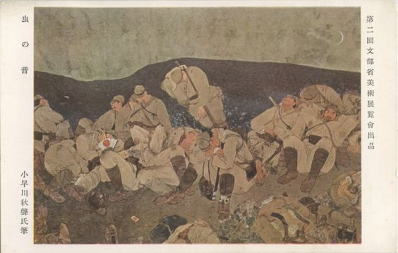 Daitoua Sensou no Hagaki — Postcard depicts IJA troop at rest.