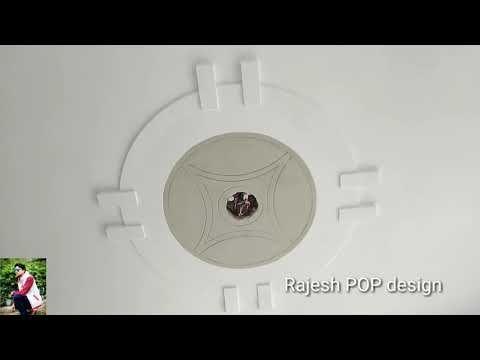 Rajesh Pop Design Subscribe Jarur Kare Like Share Karen New Design