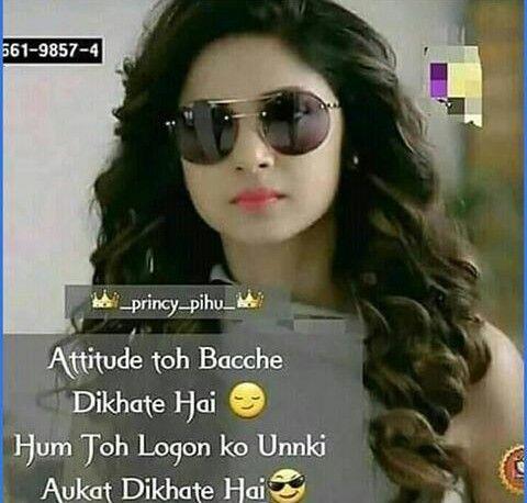 Girls Attitude Shayariforu8 Funny Attitude Quotes