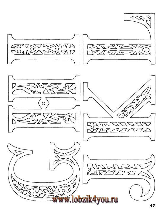 Художественное выпиливание .:. Classic Fretwork Scroll Saw Patterns (Sterling 1991 год)_48