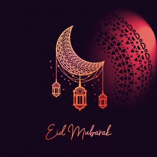 بطاقات عيد الفطر المصورة 2020 كروت تهنئة وبطاقات معايدة بعيد الفطر المبارك Eid Al Fitr In 2020 Eid Mubarak Eid Al Fitr Cards