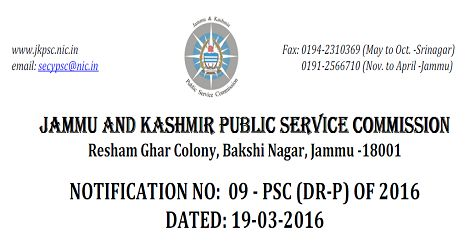 JKPSC invites Applications for the posts of Lecturer 10+2 in School Education Department of the State.
