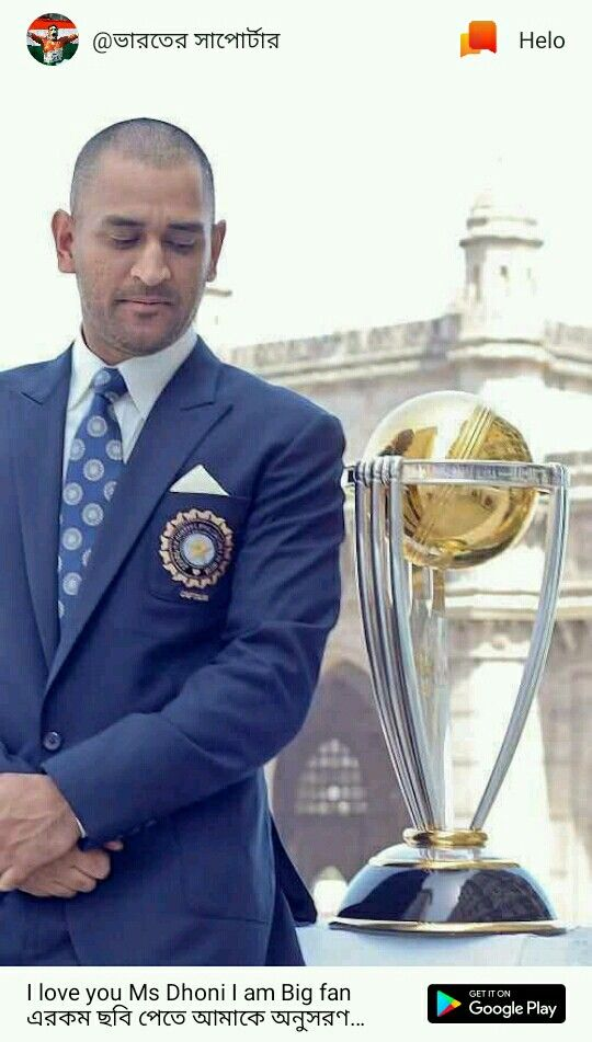 Pin By Mihir Roy On Cricket India Cricket Team Dhoni Wallpapers Ms Dhoni Wallpapers