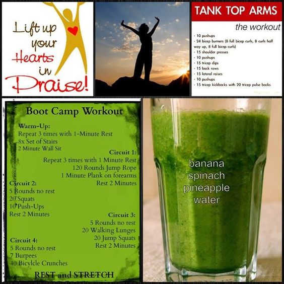 Smoothie workout challenge