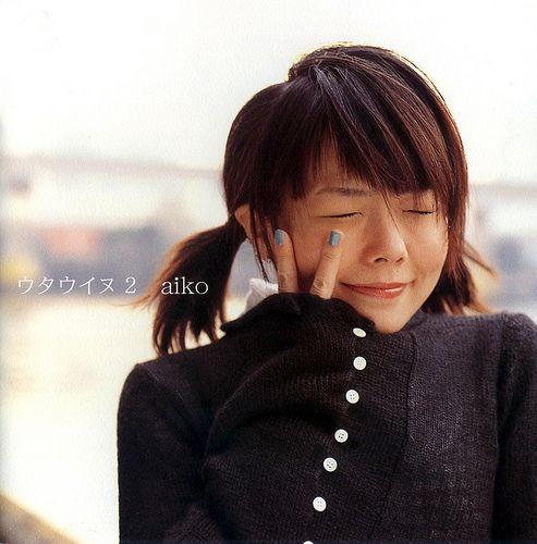 Aiko おしゃれまとめの人気アイデア Pinterest Hisasi Suzuki Aiko ファッション ミュージシャン ファッション