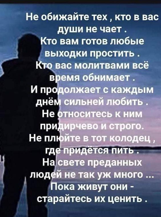 """""""Стихи...как много их вокруг...В них чьи то судьбы, чьи то души. Читаешь их...и понимаешь вдруг, в одних любовь, в других весь мир разрушен""""."""