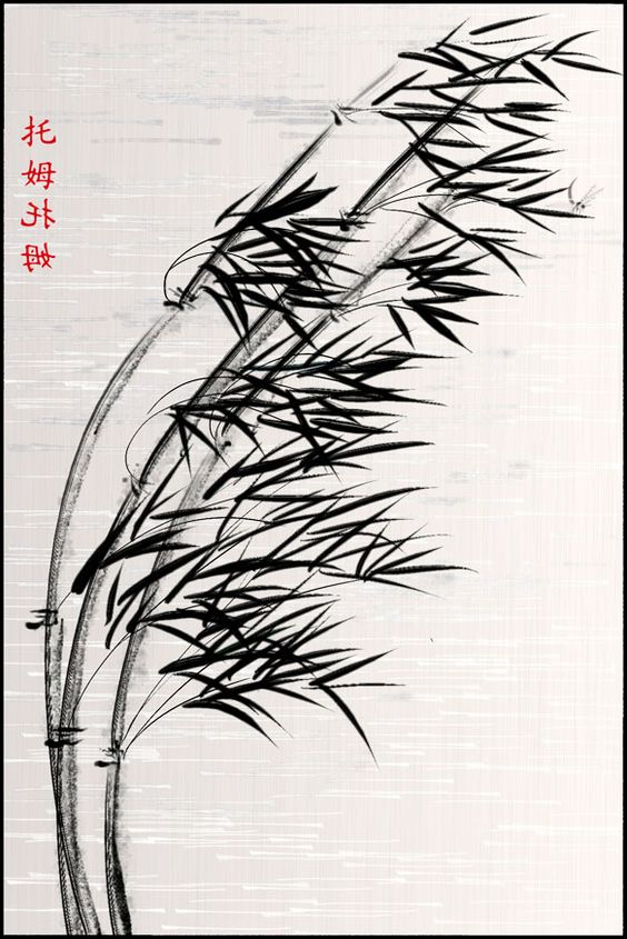 """""""The bamboo that bends is stronger than the oak that resists."""" --Japanese Proverb"""