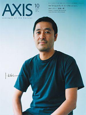 Ichiro Iwasaki