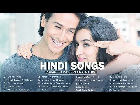Bollywood Songs 2020 Hindi Love Songs Songs Of Hindi 2020 Best Indian Songs Video Jukebox Youtub In 2020 Romantic Songs Happy Birthday Cake Images Love Songs Happy friendship day album has 15 songs sung by mohammed rafi, asha bhosle, shailender singh. bollywood songs 2020 hindi love songs