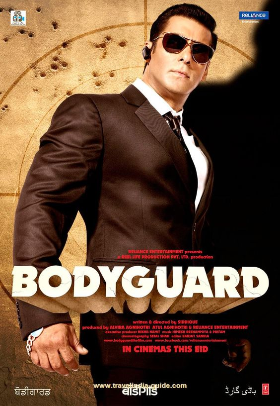 Bodyguard (2012) | Salman Khan Hindi Movie Posters | Pinterest