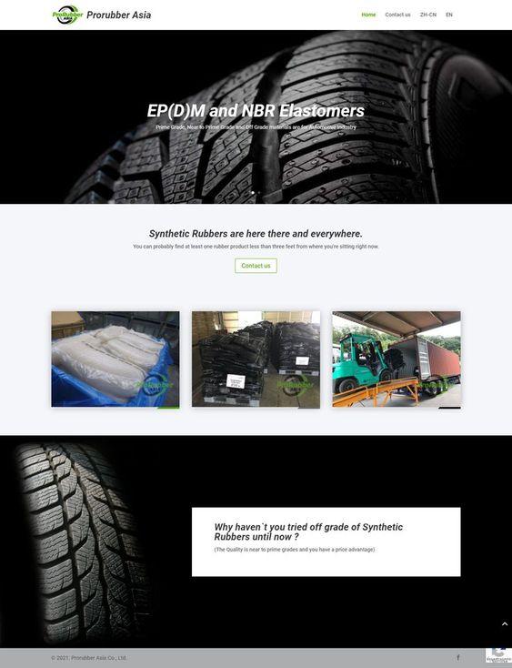 ออกแบบเว็บไซต์ บริษัท โปรรับเบอร์ เอเชีย จำกัด