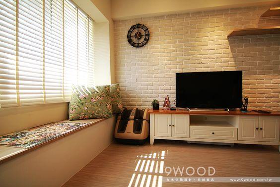 北歐鄉村 新北鶯歌 詹小姐 九木住宅設計系統家具 9wood 住宅設計