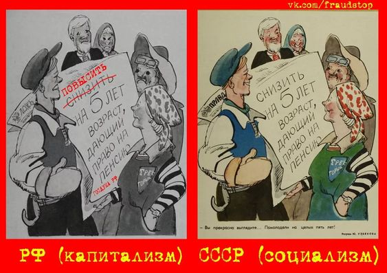 Капитал карикатура: 6 тыс изображений найдено в Яндекс.Картинках
