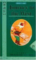 Journey to the west : Volume 1  	 by Wu Cheng'en ; translated by W.J.F. Jenner.  	 (Series: Journey to the west ; 1)