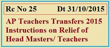Rc 25 Instructions on Relief of Head Masters, Teachers AP School Education Department Commissioner K.Sandhyarani has been issued instructions Rc No.25 Dt:31/10/2015 regarding  AP Teachers Transfers 2015.  The AP Rc No 25 is about Instructions on Consolidated Schools, Instructions on Relief of Head Masters/ Teachers with examples
