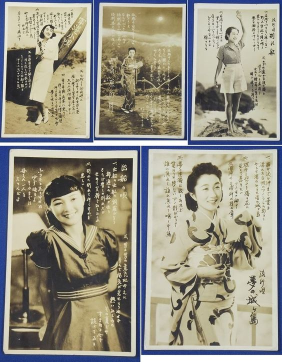 1940's Japanese Women  Photo Cards with Lyrics of Navy Songs and Other Popular  Songs Relating to Sea & Ship / girl actress patriotic war / vintage antique old card japan military