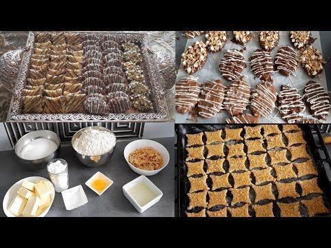 حلويات العيد 2019 غير ببيضة واحدة حضرت أكثر من 80 حبة حلويات اقتصادية وراقية Youtube Food Waffles Breakfast