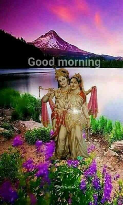 Pin By Chauhan Om On Radha Krishna Good Morning Friday Images Good Morning Photos Good Morning Wallpaper