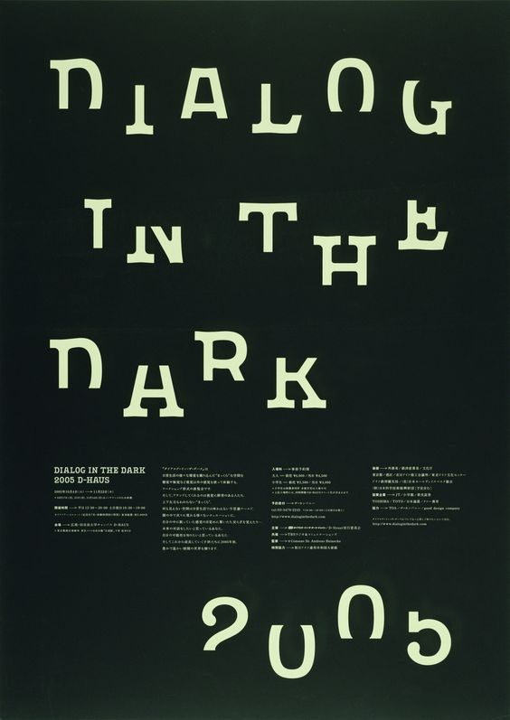 DIALOG IN THE DARK | good design company
