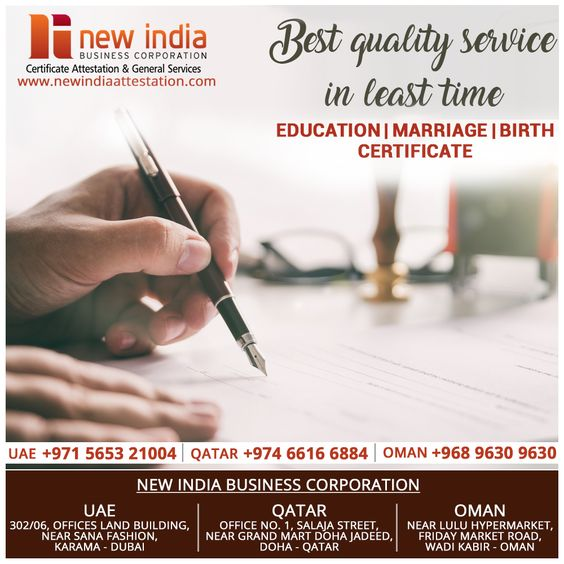 20 best NEW INDIA ATTESTATION images on Pinterest Certificate and - best of birth certificate affidavit for green card
