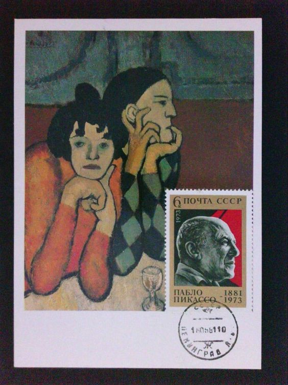 Russia MK Pablo Picasso Kunst Maximumkarte Carte Maximum Card MC cm C9519 | eBay