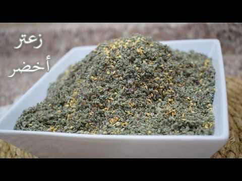 زيت و زعتر اطيب طبق للفطور Youtube Cooking How To Dry Basil Food