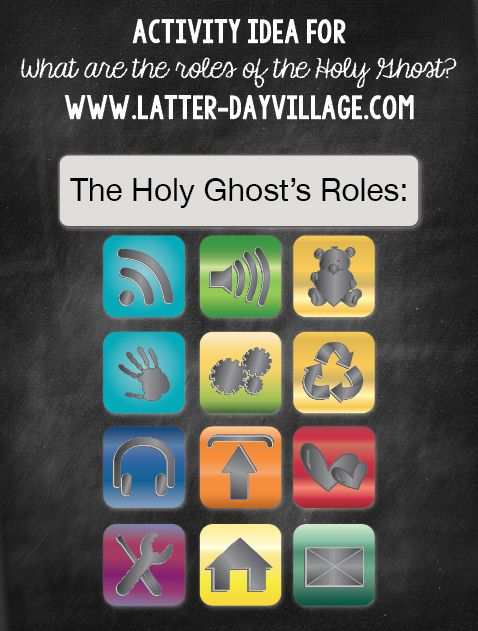 Holy Ghost Primary Object Lessons | just b.CAUSE
