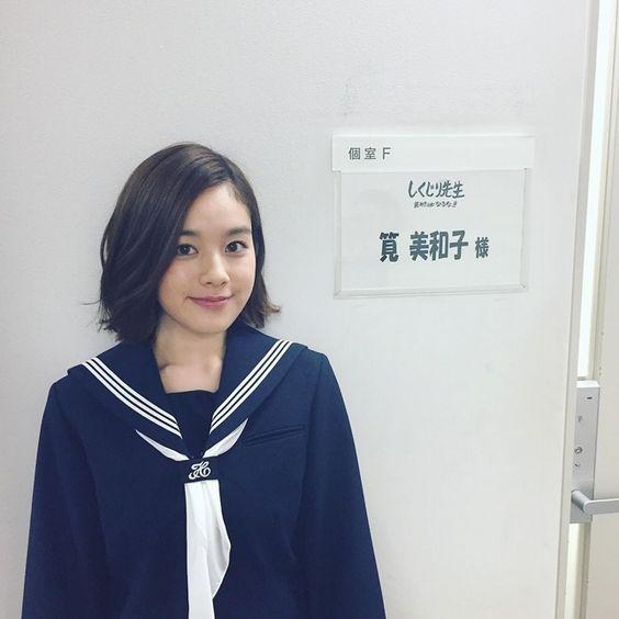 セーラー服の筧美和子
