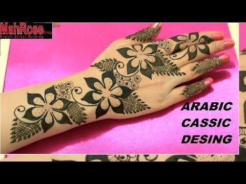 Mehndi Designs Arabic Mehndi Design Easy Classic Mehndi Design In 5 Min Arabic Mehndi Designs Mehndi Designs Arabic Mehndi