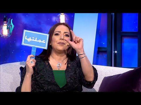 شكران مرتجى ضيفة رابعة الزيات في برنامج قصة حلم Youtube Youtube People Concert