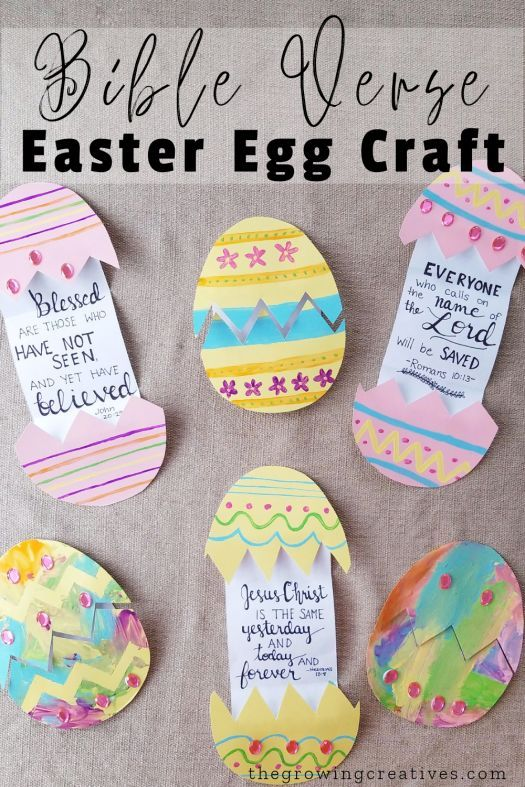 Bible Verse Easter Egg Craft for Kids • The Growing Creatives