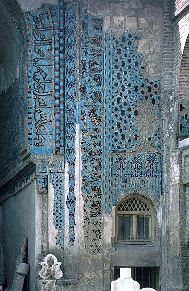 Sırçalı Medrese, Konya, Turquía