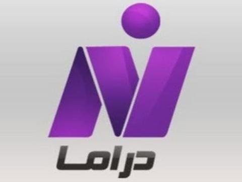 قناة نايل دراما بث مباشر Gaming Logos Tv Drama Nintendo Wii Logo