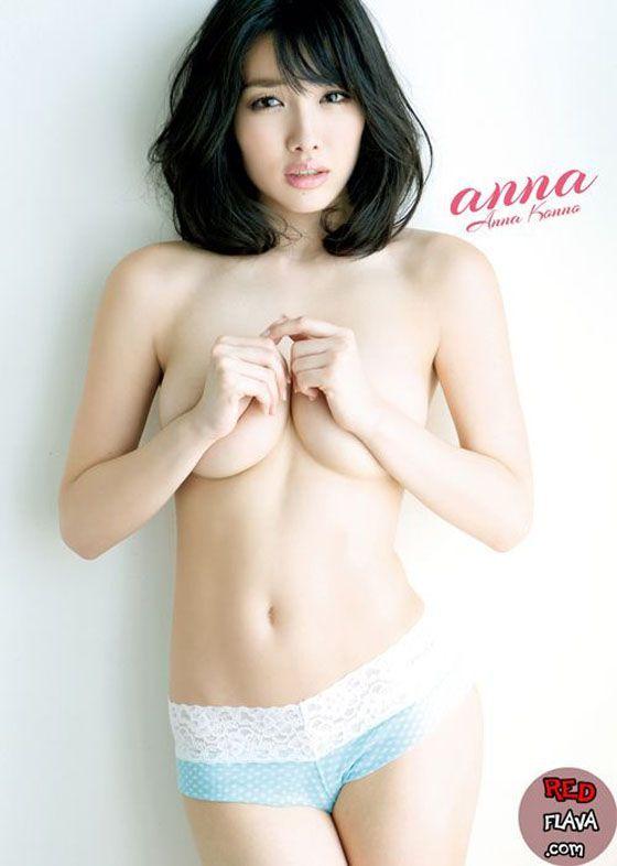 Anna Konno - Sabra And Weekly Playboy