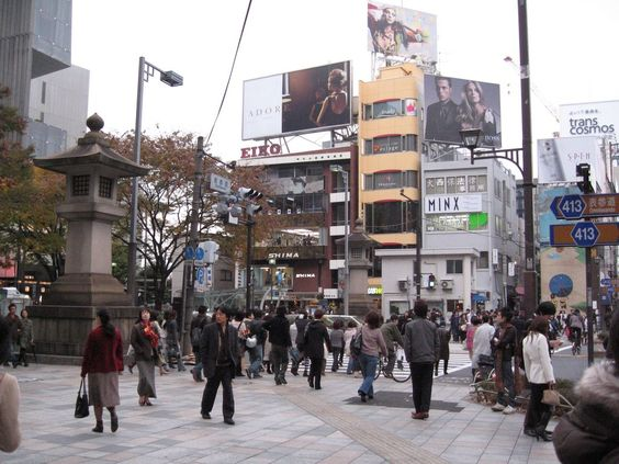Omotesando crossing