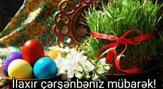 Ilaxir Cərsənbəniz Mubarək Olsun Christmas Bulbs Christmas Ornaments Holiday Decor