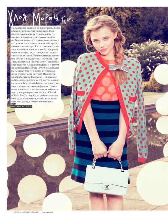 Chloe Moretz photographed by Paolo Kudacki for Vogue Russia, April 2012