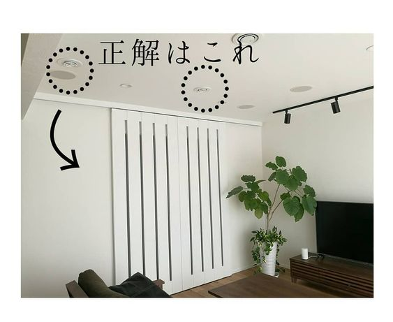 家 おしゃれまとめの人気アイデア Pinterest Batako ダウン