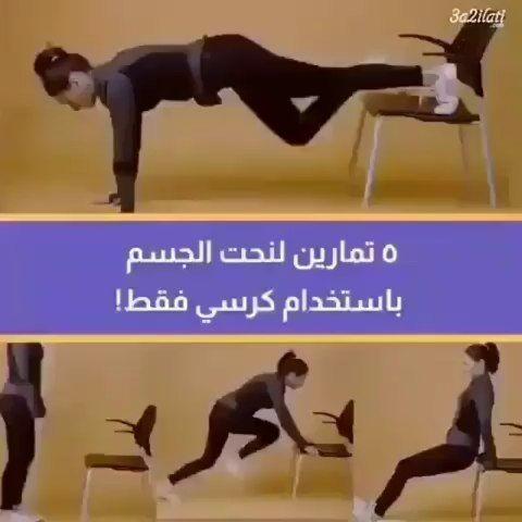 تمارين حرق دهون الارداف والافخاذ في 10 دقائق يوميا بالصور تمارين منزلية Sports Health Beginner Yoga Workout Fitness Workout For Women