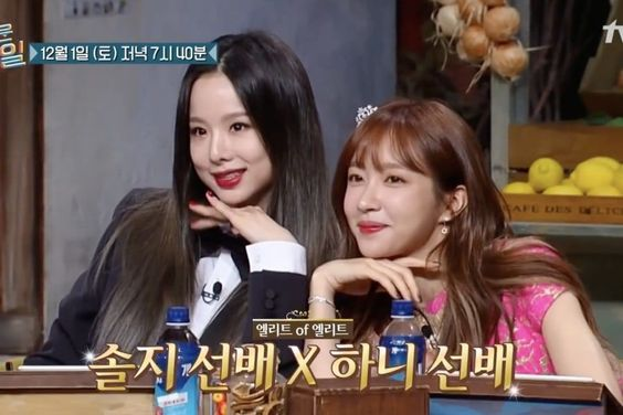 "Watch: EXID's Solji And Hani Show Off Their Skills In ""Amazing Saturday"" Preview"