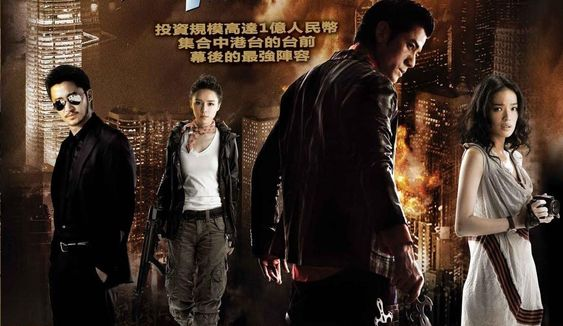 toan thanh gioi bi - City Under Siege (2011)